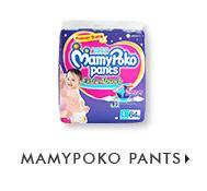 MamyPoko Pants