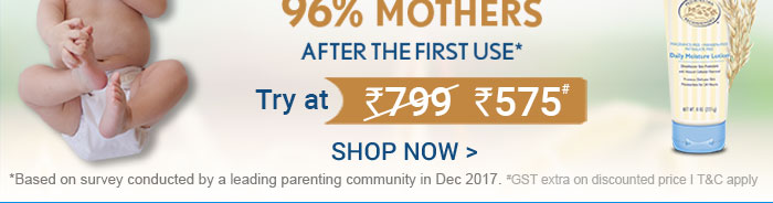 Try at Rs.575