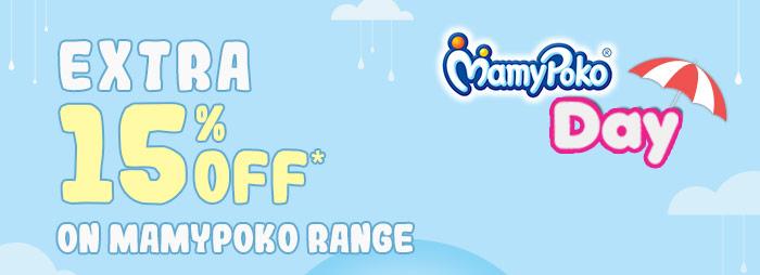 Extra 15% OFF* on Entire MamyPoko Range