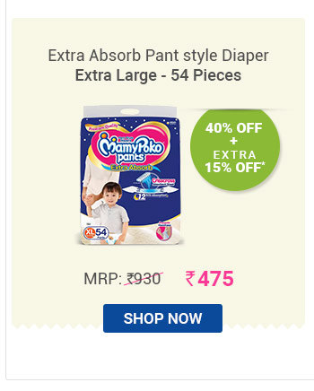 Extra Absorb Pant Style Diapers Extra Large - 54 Pieces