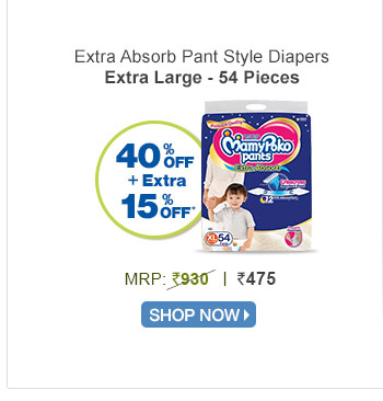 MamyPoko Extra Absorb Pant Style Diapers Extra Large - 54 Pieces