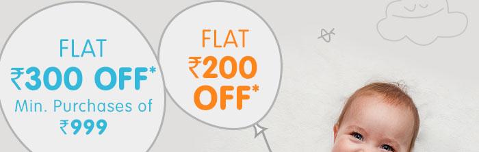 Flat Rs. 200 OFF* | Flat Rs. 300 OFF* | Flat 600 OFF*