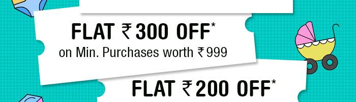 Flat Rs. 200 OFF*  |  Flat Rs. 300 OFF*  |  Flat Rs. 600 OFF*