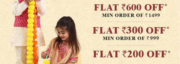 Flat Rs. 200 OFF, 300 OFF, 600 OFF on Site wide