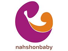 Nahshonbaby