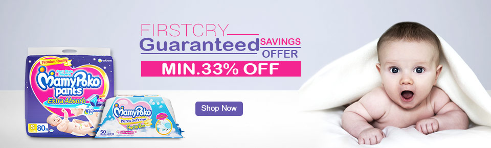 FIRSTCRY Guaranteed SAVINGS OFFER MIN.27% OFF