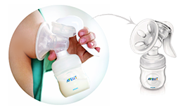 what is a Breast Pump