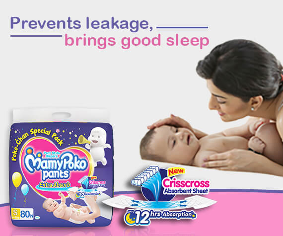 Prevents leakage brings good sleep