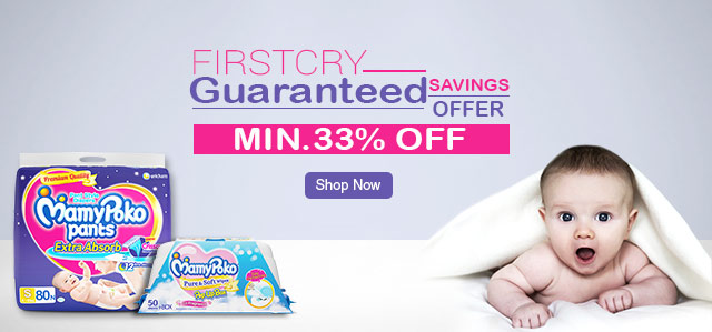 Firstcry Gurantee Saving Offer min 27% off