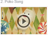 Mamy-Poko-video-poko-song