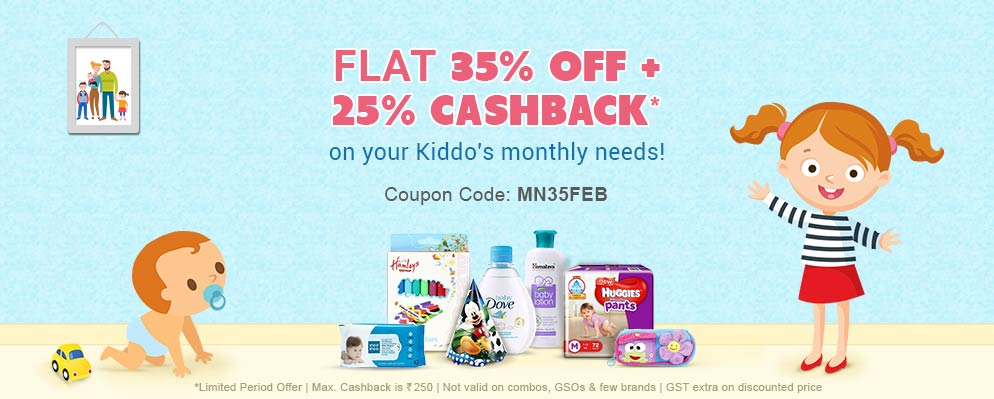 Firstcry Cashback offers