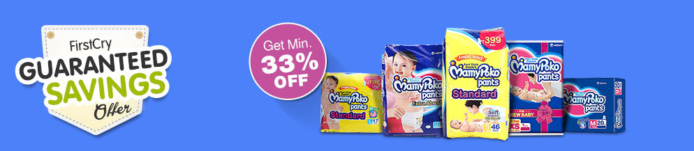Mamy Poko Guaranteed Savings offer