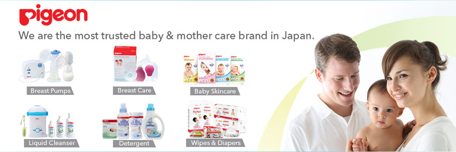 Mother Care Brand
