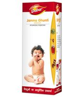 Dabur Janma Ghunti Honey - 60 ml