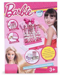 Barbie 2 In 1 Weaving Kit - Pink
