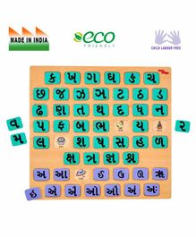 Eduedge Wooden Gujarati Letter Matching Game - Multicolour