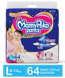 MamyPoko Extra Absorb Pant Style Diapers Large - 64 Pieces