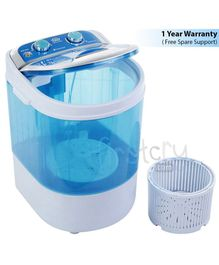 DMR MiniWash Portable Washing Machine - Blue