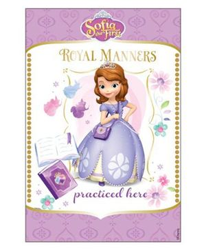 Disney Sofia the first Enchanted Garden Party Vertical Banner 01