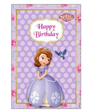 Disney Sofia The First Enchanted Garden Party Vertical Banner 02 - Purple