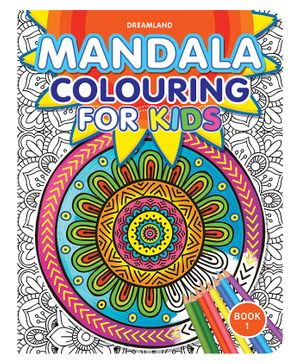 Mandala Colouring For Kids Book 1 - English