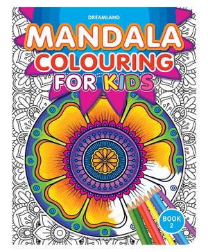 Mandala Colouring for Kids Book 2 - English