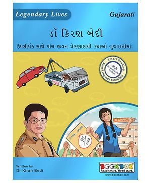 Kiran Bedi Stories DVD - Gujarati