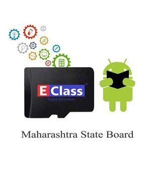 E-Class 9th Standard Marathi Medium Memory Card for Android - Eight Subjects