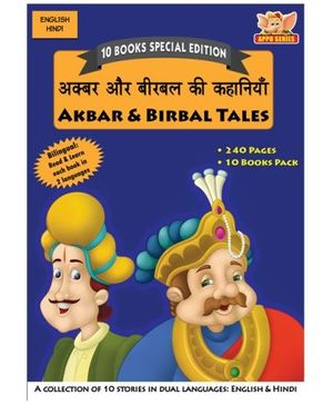 Akbar And Birbal Tales Bilingual Pack