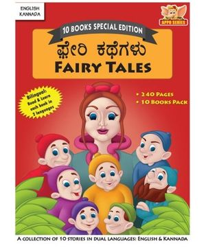 Fairy Tales Bilingual Pack