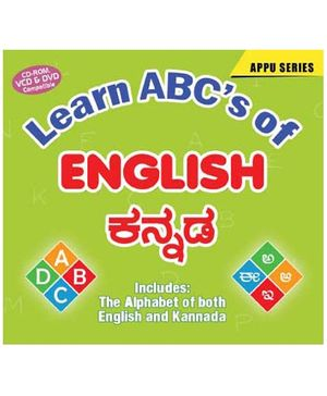 Learn ABC's of English And Kannada
