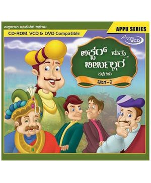 Akbar And Birbal Vol 2