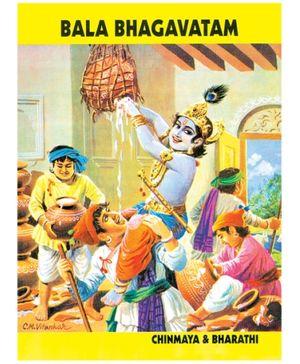 Bala Bhagavatam