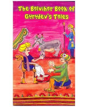 The Balvihar Book Of Gurudev's Tales