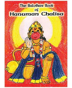 The Balvihar Book Of Hanuman Chalisa