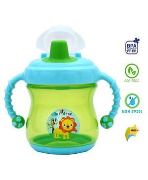 1st Step Sipper With Twin Handle Green - 300 ml