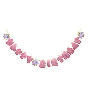 Peppa Pig Happy Birthday Banner (Color May Vary)