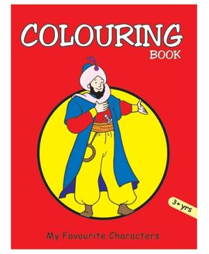 My Favourite Characters Red Coloring Book - English