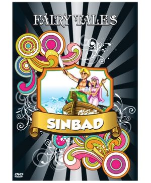 Gipsy Video - Animated Story Sinbad