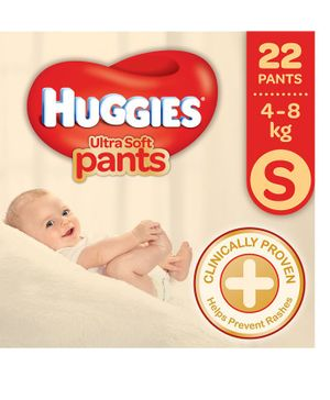 Huggies Ultra Soft Small Size Diaper Pants - 22 Pieces