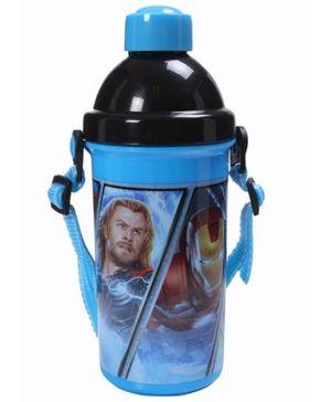 Marvel Avengers - Sipper Water Bottle