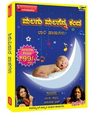 Infobells - Sweet Lullabies Kannada CD