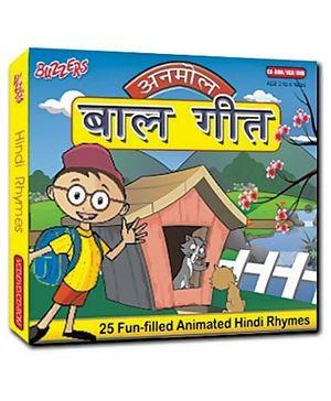 Buzzers - Hindi Rhymes VCD DVD, CD ROM