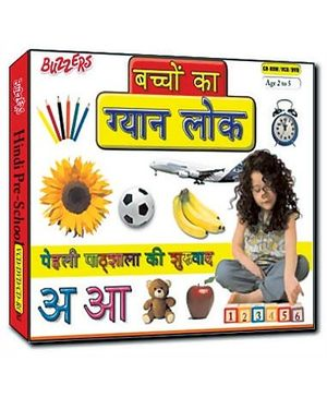 Buzzers - Preschool DVD VCD CD ROM