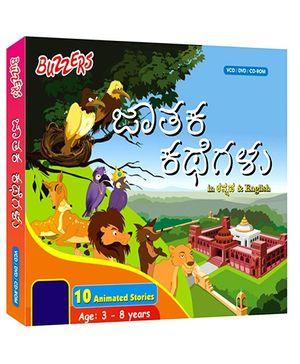 Buzzers - Jataka Tales