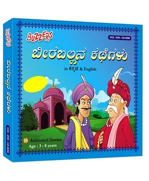 Buzzers - Akbar and Birbal