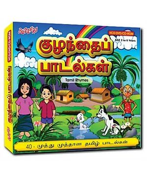 Buzzers - Tamil Rhymes DVD VCD CD ROM