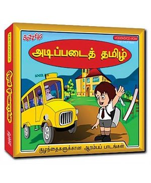 Buzzers - Tamil Preschool DVD VCD CD ROM
