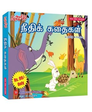 Buzzers - Moral Storie  DVD VCD CD ROM