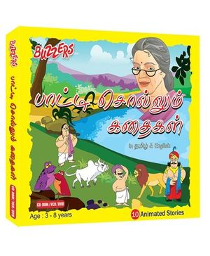 Buzzers - Grandma Stories English Tamil DVD